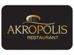 Restaurant Akropolis, Logo