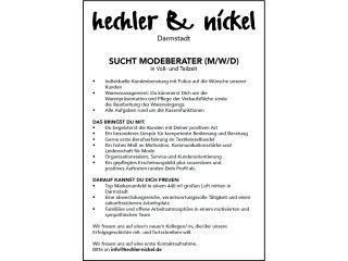 modeberater_hechler_und_nickel_frizz_darmstadt.jpg