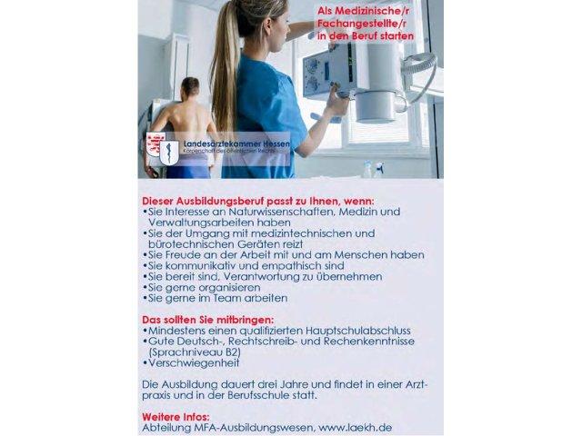 Stellenangebot: Medizinische/r Fachangestellte/r