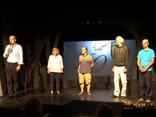 Theater Mobile, 40-jähriges Jubiläum