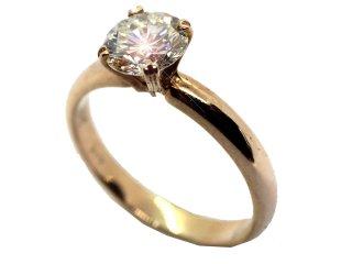 Antik Galerie: Brillant Ring